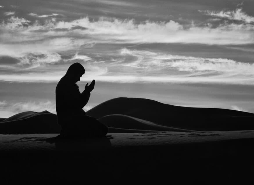 Adab Membaca Doa Iftitah