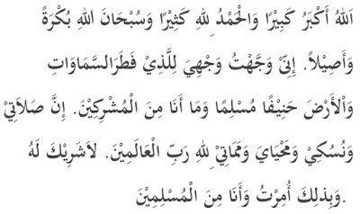 Doa Iftitah 1