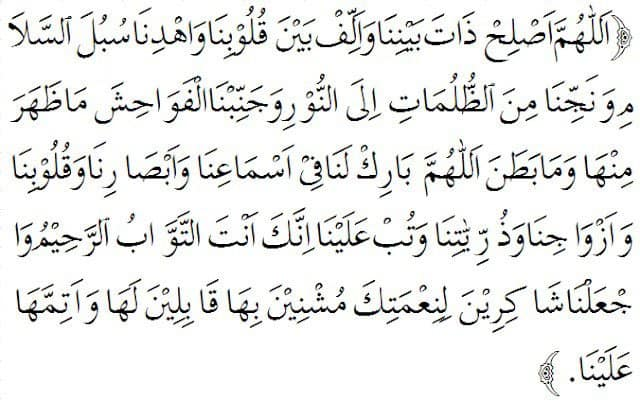 Doa untuk memohon keselamatan dan kedamaian (2)