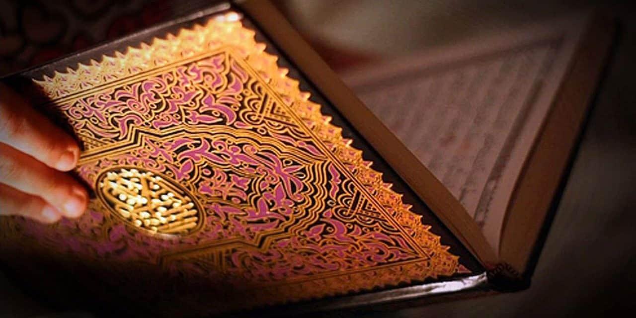 Surat Al Kahfi Arab Lengkap Dengan Terjemahannya [Complete]
