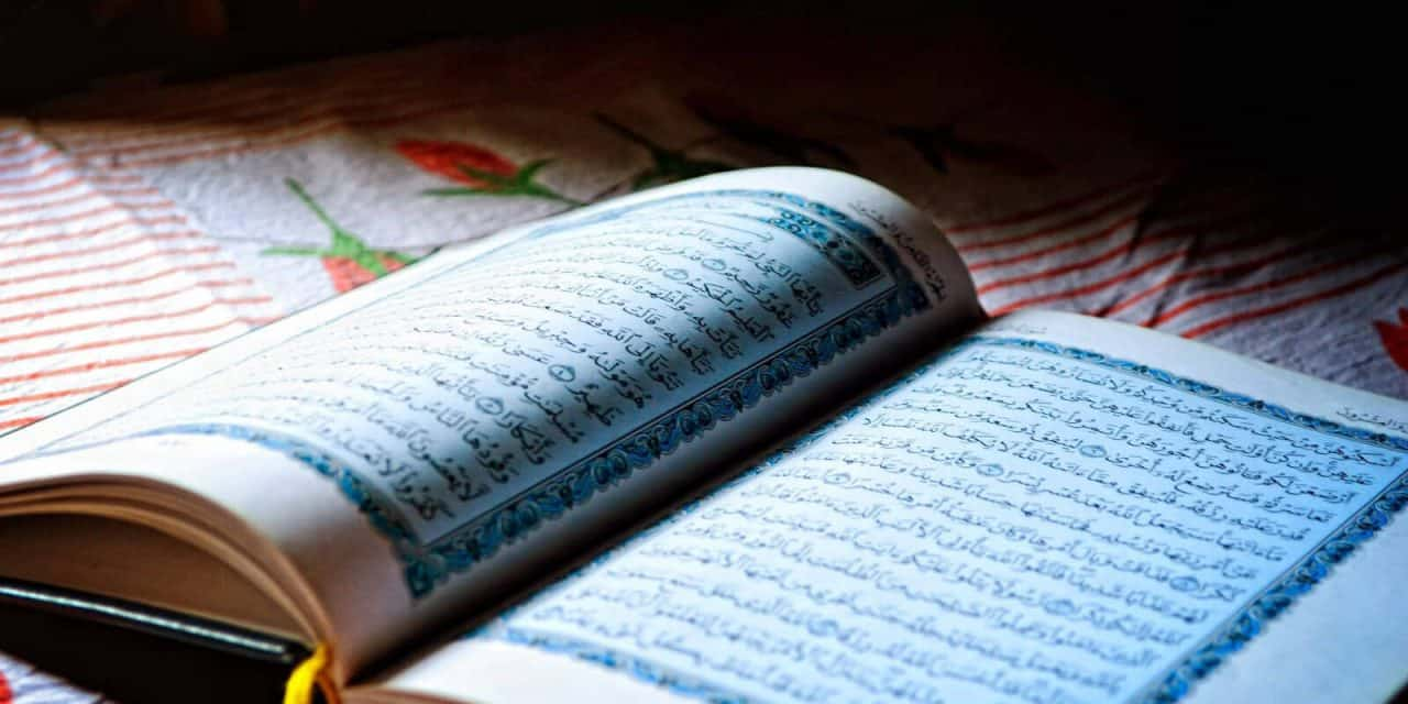 Surat Ar Rahman Arab Lengkap Dengan Terjemahannya Complete