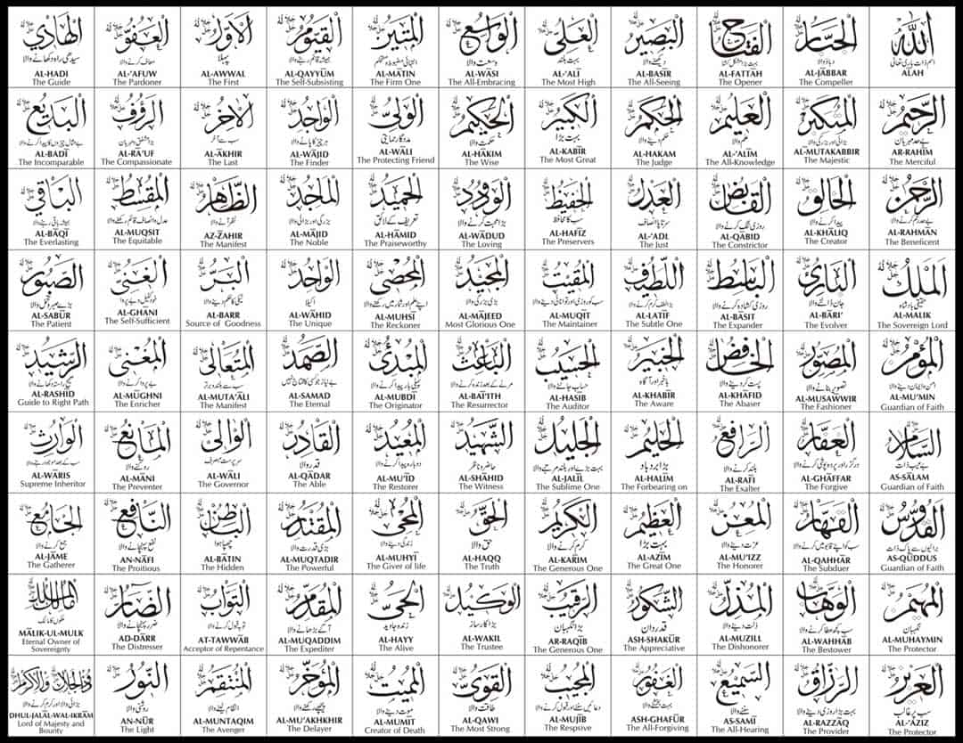 99 Asmaul Husna Lengkap dengan Dalil Beserta Artinya [Complete]