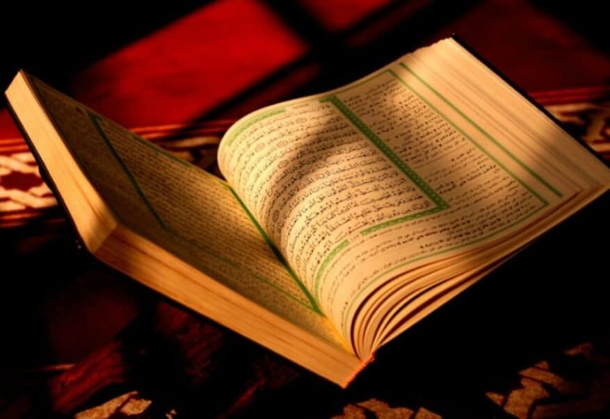 Surat Al Kafirun Arab Lengkap Dengan Terjemahannya Complete