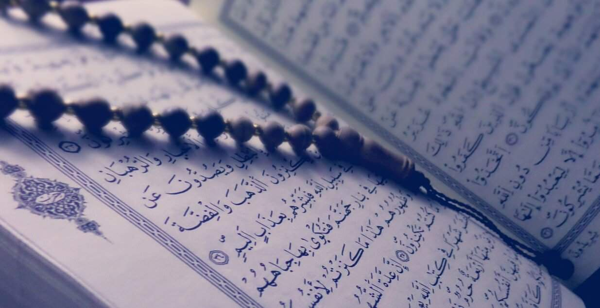 Nasihat di Dalam Surat Al Waqiah