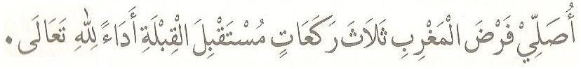 sholat-maghrib-1