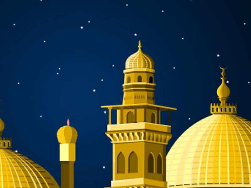 Keutamaan Bulan Ramadhan | Pengertian dan Tata Cara